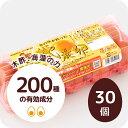 甘みとコクが特徴的 地養卵 30個 (MSサイズ〜LLサイズ