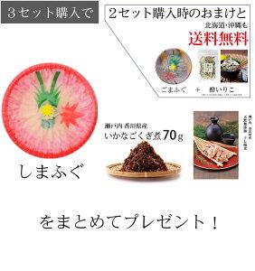 3種のふぐ刺し食べ比べセット(とらふぐ、コモンふぐ、讃岐でんぶく)【送料無料】(約60g、冷凍)安心の国産ふぐを使用lucky5days