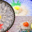 【 父の日ギフト 】ふぐ 3種 ふぐ刺し食べ比べセット(とらふぐ、コモンふぐ、讃岐でんぶく)180g...