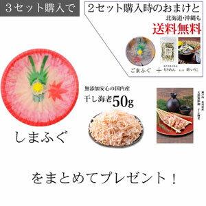 3種のふぐ刺し食べ比べセット(とらふぐ、コモンふぐ、讃岐でんぶく)【送料無料】(約60g、冷凍)安心の国産ふぐを使用