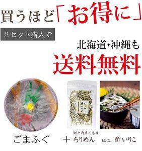 3種のふぐ刺し食べ比べセット(とらふぐ、コモンふぐ、讃岐でんぶく)(約60g、冷凍)安心の国産ふぐを使用