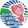 瀬戸内漁師の海鮮問屋