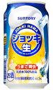 サントリー ジョッキ生 350ml×24缶 1ケース