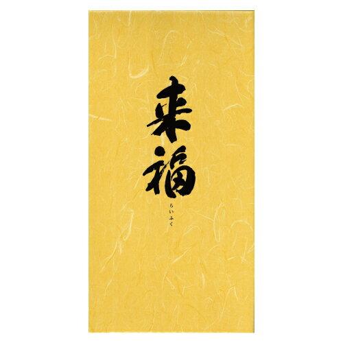 簡易カートン 来福専用 1800ml瓶2本用 ギ...の商品画像
