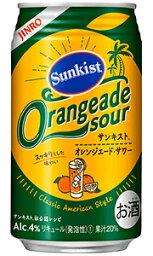 JINRO×Sunkist サンキスト オレンジエード・サワー 350ml缶×24缶 1ケース