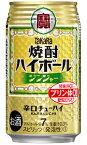 【2ケースで送料無料】タカラ 焼酎ハイボール ジンジャー 350ml×24缶 1ケース