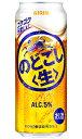 キリン のどごし<生> 500ml缶 バラ 1本【新ジャンル】【麒麟麦酒 キリンビール】