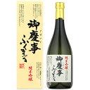 御慶事 ごけいじ 純米吟醸 ふくまる 青木酒造 720ml瓶【箱入り】