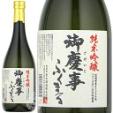 御慶事 ごけいじ 純米吟醸 ふくまる 青木酒造 720ml【箱無】【限定】