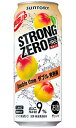 サントリー −196℃ ストロングゼロ ダブル完熟梅 500ml缶 バラ 1本 1