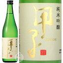 甲子 きのえね 純米吟醸酒 飯沼本家 720ml