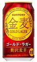 サントリー 金麦 ゴールド・ラガー 350ml×24缶 1ケース