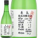 亀泉 かめいずみ 純米吟醸 生原酒 CEL-24 亀泉酒造 720ml瓶【限定】【クール便限定】