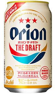 アサヒ オリオン ザ・ドラフト [オリオンビール] 350ml×24缶 1ケース【沖縄県】