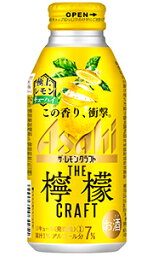 アサヒ ザ・レモンクラフト 極上レモン 400mlボトル缶×24缶 1ケース