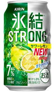 氷結ストロングサワーレモン