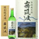 霧筑波 特別純米酒 火入 浦里酒造 720ml