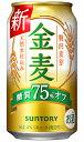 サントリー 白い金麦 糖質75%オフ 350ml×24缶 1ケース