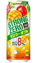 サントリー ザ・カクテルバー プロフェッショナル ソルティドッグ 350ml缶 バラ 1本【限定】