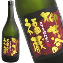柳井谷の福蔵(やないだんのふくぞう) 赤芋黒麹仕込み 本格芋焼酎 寿海酒造 25度 720ml【箱入り】