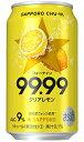 サッポロ チューハイ 99.99(フォーナイン) クリアレモン 350ml缶 バラ 1本