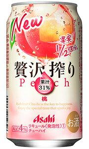 贅沢搾り桃