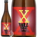 来福 純米酒 X(エックス) 赤 来福酒造 720ml
