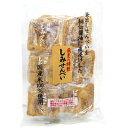 風見米菓 特製しみせんべい 12枚入り 1袋【個包装】 その1