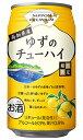 合同 ニッポンプレミアム 高知県産 ゆずのチューハイ 350ml缶 バラ 1本【限定】