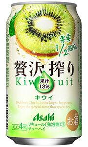 アサヒ 贅沢搾り キウイ 350ml缶 バラ 1本【キウイフルーツ】