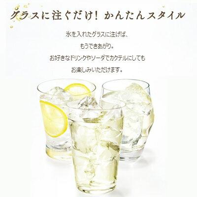 養命酒 フルーツとハーブのお酒 香る白桃と杏仁...の紹介画像2