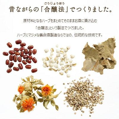 養命酒 フルーツとハーブのお酒 香る白桃と杏仁...の紹介画像3