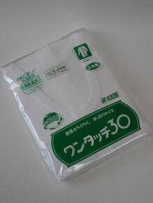 ●紳士●マジックテープ付7分袖前開シャツ(L)日本製