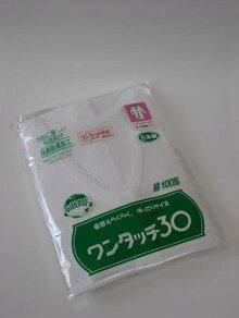 ●婦人●マジックテープ付半袖前開シャツ(L)日本製