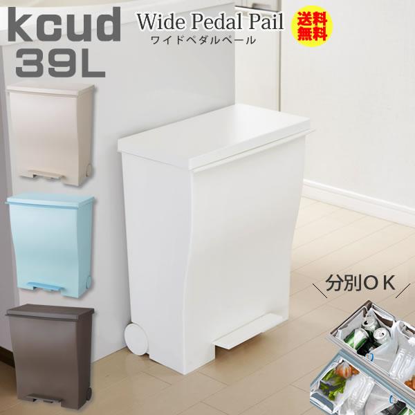 kcud(クード)ペダルペール