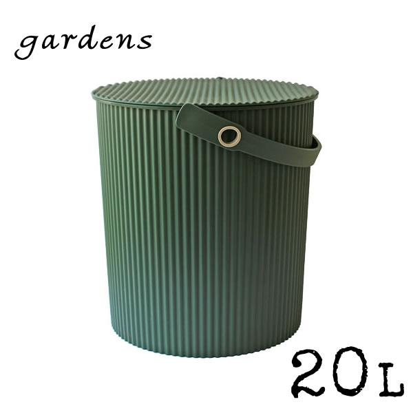ガーデンツールバケット 20L
