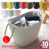 【送料無料キャンペーン中】balcolore バルコロール マルチバスケットL 38L[八幡化成]【送料無料】【e暮らしR】【ポイント10倍】