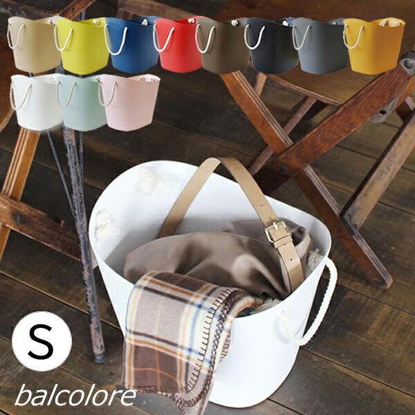 balcolore バルコロール マルチバスケットS 7L[八幡化成]【e暮らしR】【ポイント10倍】