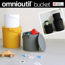 omnioutil neutral(オムニウッティ ニュートラル)