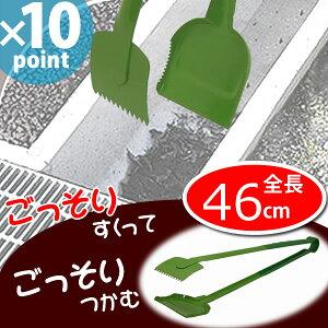 スコピック スコップとハサミがドッキング[日本クリンテック]【P10】【w3】【10P07Feb16】【RCP】