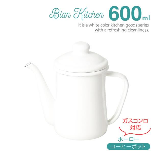 コーヒー・お茶用品, ドリップポット  600ml HB-3680 10eR