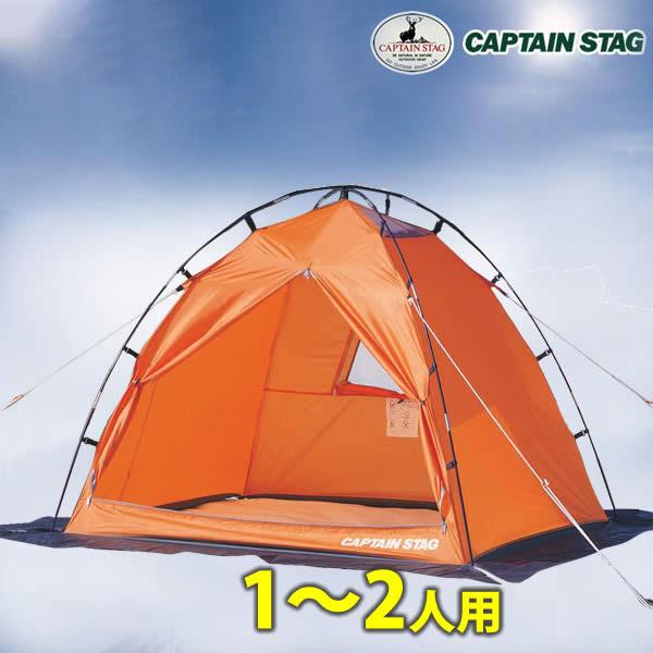 テント・タープ, テント 1602M-3109 CAPTAIN STAG20eR