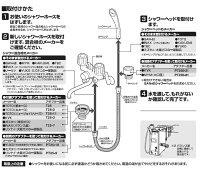 プラチナシャワーホース1.8mPS30-570TXA-1.8[三栄水栓製作所]