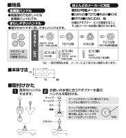 クロスハンドルPR211F[三栄水栓製作所]