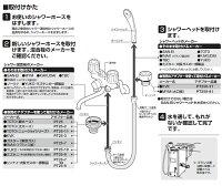 ラセンホースPS30-56TX[三栄水栓製作所]