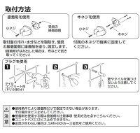 シャワー掛具PS30-85[三栄水栓製作所]