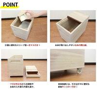 米びつ桐製ライスボックス10kg[オスマック]