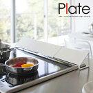 排気口カバー Plate(プレート) ホワイト