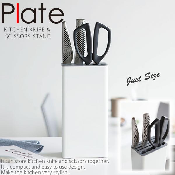 キッチン整理用品, 包丁スタンド  (Plate) eR10