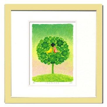 「しあわせのかたち」RYO(りょう)ジグレー版画(可愛らしい動物達をモチーフ)RYO版画作品[絵画通販]パステル・癒し・結婚・よつば・四つ葉・クローバー・ギフト・贈り物・御祝・とり・鳥・大樹・絵画・絵・癒し【絵のある暮らし】【壁掛けフックつき】